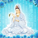 Bài Văn cúng khấn lễ Đức Quán Thế Âm Bồ Tát (Phật bà Quan Âm)